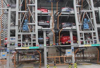 立体垂直循环车库