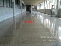 渗透固化地坪漆
