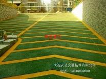 彩色防滑坡道地坪漆
