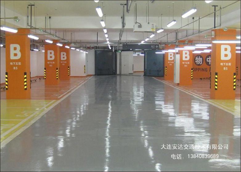 大连地坪漆
